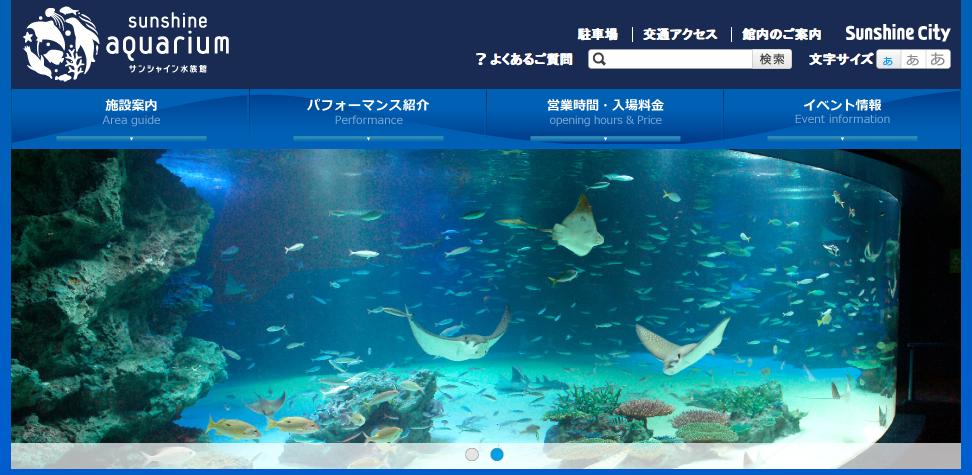 HItta till Sunshine Aquarium med hjälp av animerade pingviner.